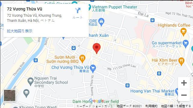 công ty ZYYX Việt Nam